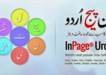 InPage Urdu 2009 Free Download