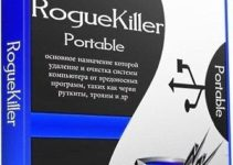 RogueKiller Anti-Malware 12.13.3.0 Free Download